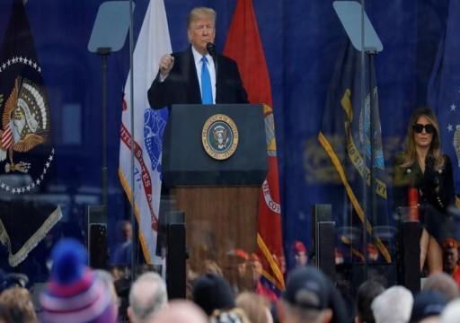 ترامب: الولايات المتحدة تراقب قائد داعش الجديد
