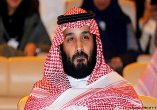 تقرير: الكونغرس يدرس مشروع قرار ضد أمراء من السعودية