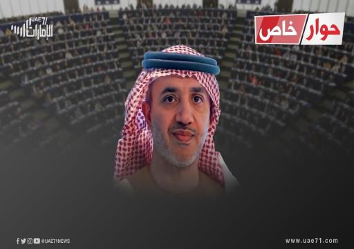 """في حوار خاص ..المستشار محمد الزعابي: قرار البرلمان الأوروبي يؤكد وجود كمّ هائل من الانتهاكات في الإمارات و""""إكسبو دبي"""" أكبر المتضررين"""