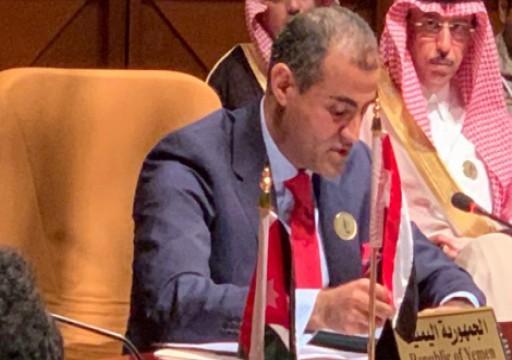 مسؤول يمني: حل أزمة عدن في الوقوف بجدية أمام انحراف الإمارات