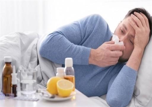 الصحة تقلل من أعداد المصابين بالإنفلونزا الموسمية