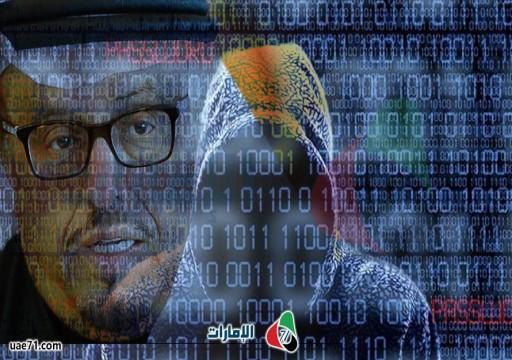 السلطوية الرقمية.. كيف تقمع أبوظبي أصوات الناشطين؟