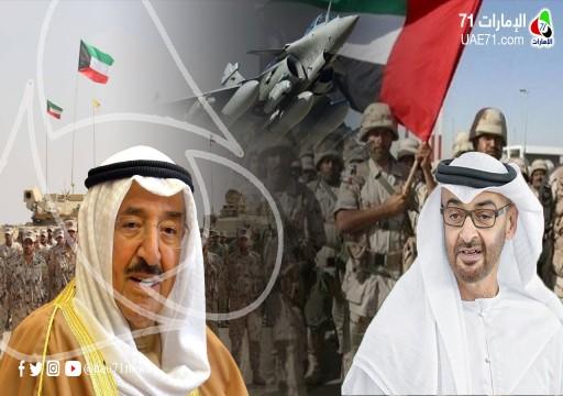 محاربة فساد القوات المسلحة في الإمارات والاستجابة للرأي العام.. الدرس الاحترافي من الكويت!