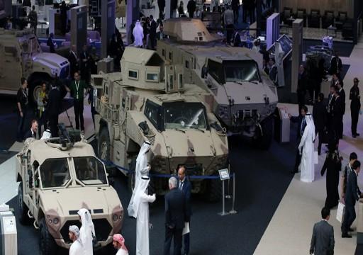 اتفاقية لتأسيس مصنع إماراتي سعودي للصناعات العسكرية في الرياض