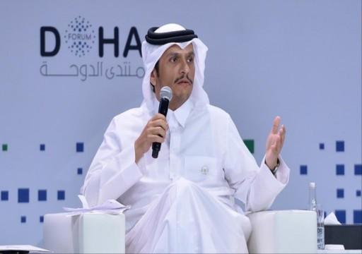 وزير خارجية قطر: ما تحتاجه المنطقة هو الحوار وليس المراهقة السياسية