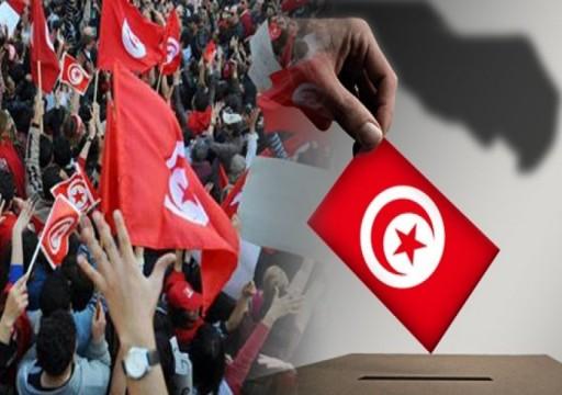 النهضة تتصدر الانتخابات التّشريعية التونسية بـ52 مقعدًا