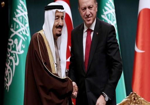 الملك سلمان: لن ينال أحد من صلابة العلاقة بين السعودية وتركيا