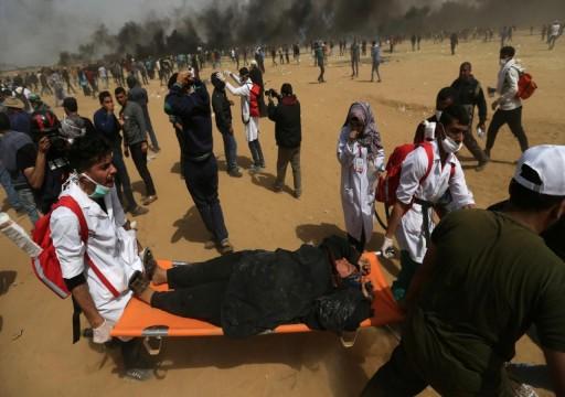 شهيد و80 مصاباً في اعتداء للاحتلال على مسيرة سلمية بغزة