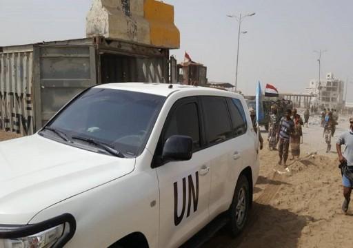 فريق المراقبين الدوليين يتعرض لإطلاق نار في الحديدة