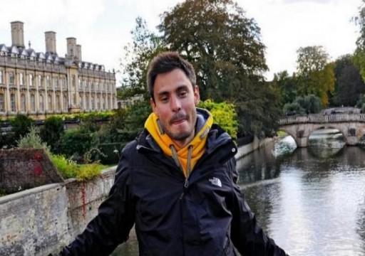 الغارديان: عائلة ريجيني تعول على البرلمان الإيطالي لتحقيق العدالة لابنها
