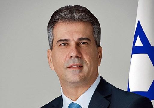وزير إسرائيلي يزور البحرين الشهر المقبل