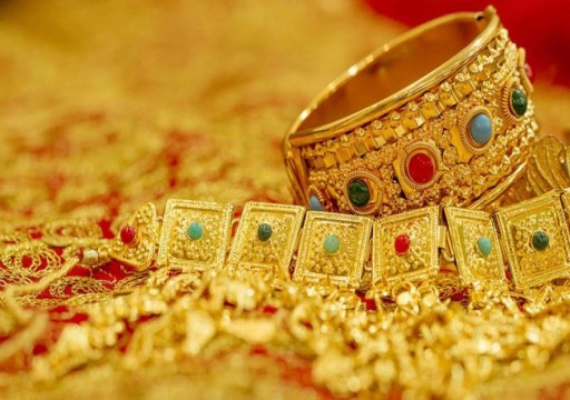 الذهب يستقر مع تراجع الأسهم بفعل توترات الخروج البريطاني