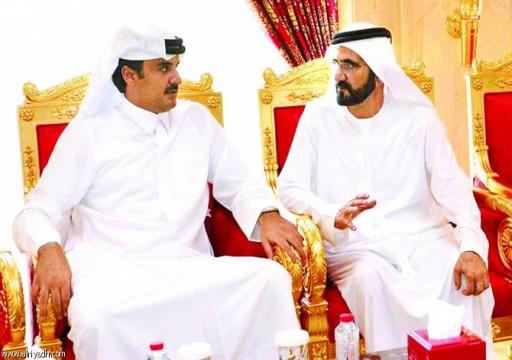 تعرف على مستوى المخاطر الأمنية والسياسية في كل من الإمارات وقطر