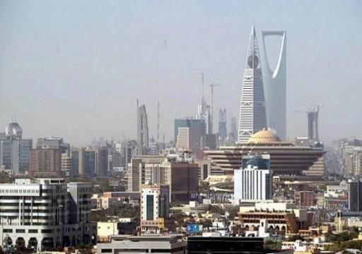 تراجع أسعار العقارات السعودية في الربع الأول 2019