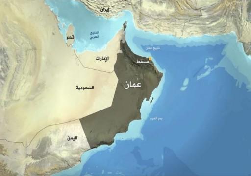 ناشونال إنترست تزعم أن أبوظبي تسعى لضرب استقرار عُمان ومحاصرتها