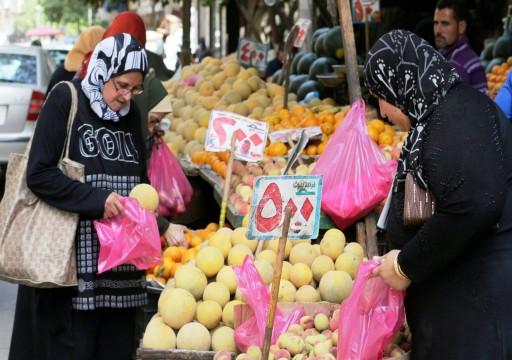 التضخم السنوي في مصر يرتفع لـ6.4 بالمئة خلال أغسطس