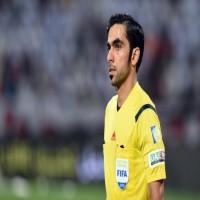 الاتحاد الدولي يختار الحكم الإماراتي محمدعبدالله لإدارة مباريات مونديال روسيا