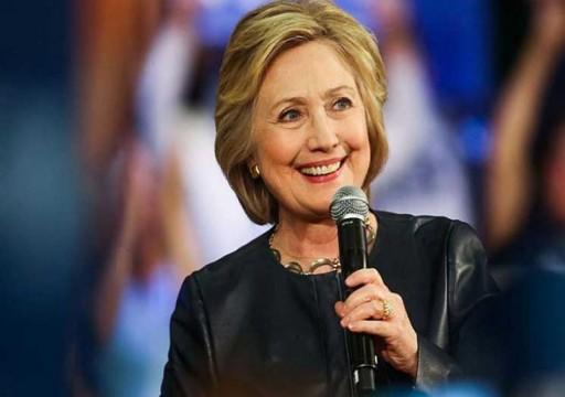 مستشار سابق: هيلاري كلينتون ستترشح للرئاسة الأمريكية في 2020