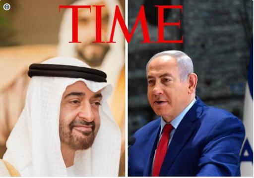 إسرائيل تبارك لمحمد بن زايد وجوده مع نتنياهو في قائمة دولية واحدة