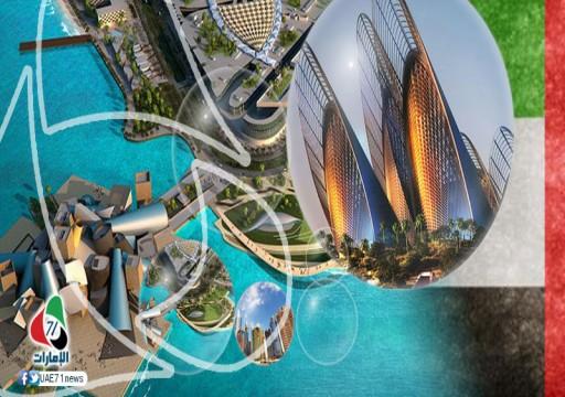 هل تنقلب المعجزة.. عندما تتحول عقارات دبي من رافعة اقتصادية إلى عامل انهيار؟!