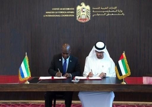 إعفاء مواطني الدولة من تأشيرة الدخول المسبقة إلى سيراليون