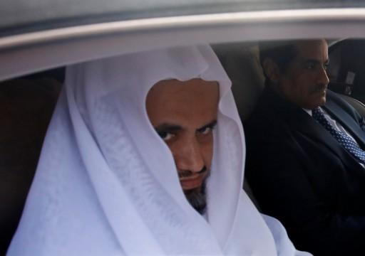 وكالة: الرياض أرسلت خبيرين إلى اسطنبول لـإخفاء أدلة جريمة خاشقجي