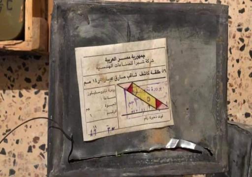 ليبيا.. العثور على ذخيرة مصرية بمقر قوات حفتر جنوب طرابلس