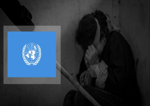 مركز حقوقي يثني على مطالب الأمم المتحدة بإجراء تحقيق في ظروف اعتقال مريم البلوشي