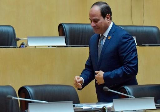 ميدل إيست آي: التعديلات الدستورية بمصر كارثة سياسية تعزز الحكم المستبد