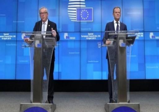 الاتحاد الأوروبي يوافق على اتفاق بشأن بريكست