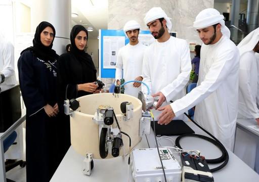 الإمارات الأولى عربياً والـ33 عالمياً على المؤشر العالمي للابتكار