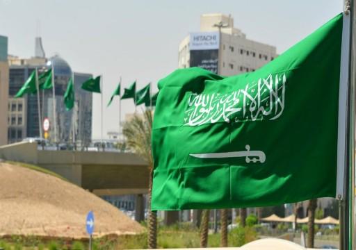 السعودية تتوقع عجزا بـ 22.7 مليار دولار في ميزانية 2021