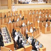 المجلس الاتحادي يوافق على مشروع قانون العمل التطوعي