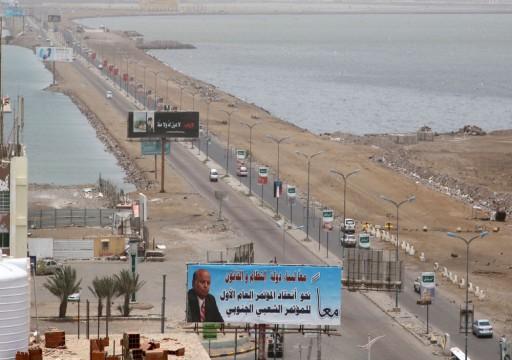 الحراك الثوري جنوب اليمن: أبوظبي تستخدم المال لضرب النسيج الاجتماعي والقبلي