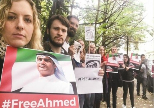رايتس ووتش تنتقد الإمارات: لا يمكن لمهرجان أدبي أن يخفي قمع الحريات