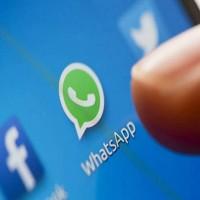 واتس آب يطرح ميزة مكالمات الفيديو والصوت الجماعية