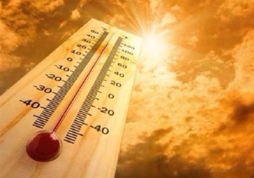الأرصاد: طقس منخفض الحرارة مثير للغبار على المناطق المكشوفة