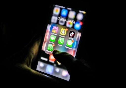 تحديث جديد في واتساب يسمح للمستخدمين فتح نفس الحساب من عدة أجهزة