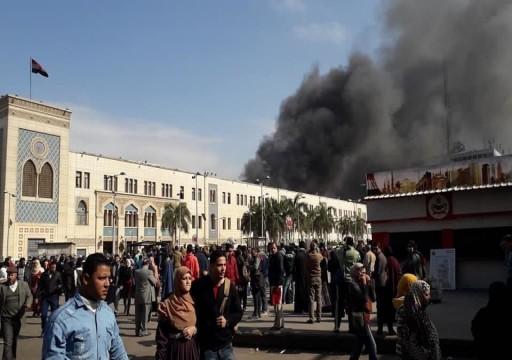 عشرات القتلى والجرحى في حريق هائل بمحطة قطارات في القاهرة