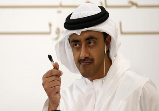 عبدالله بن زايد يوجه رسالة حول التوطين.. ومغردون يتفاعلون