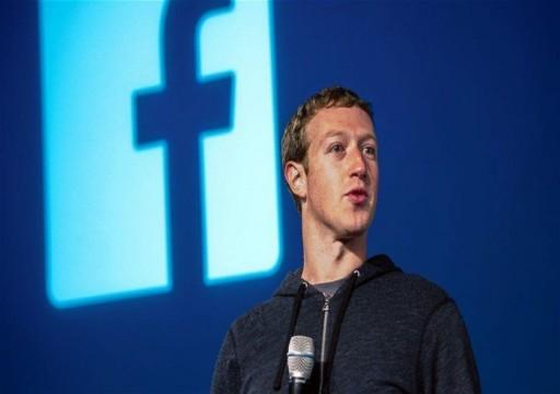 """فيسبوك """"تخطط"""" لتغيير اسمها وإعادة تصميم العلامة التجارية الزرقاء"""