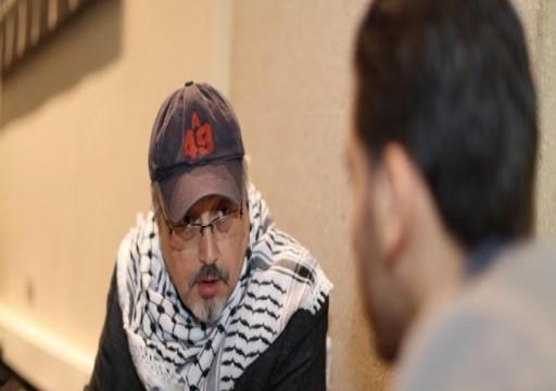 صحيفة سعودية: إسرائيل تثق برواية السعودية لاختفاء خاشقجي
