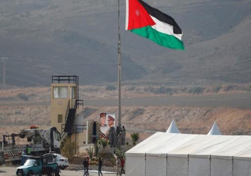 بعد استعادة سيادته عليهما.. الأردن يسمح للإسرائيليين بدخول الباقورة والغمر بشروط