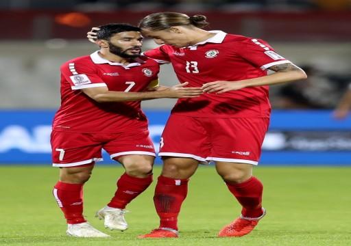 لبنان تودّع كأس آسيا رغم الفوز الكبير على كوريا الشمالية
