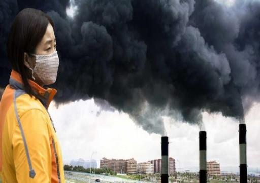 دراسة تحذر: تلوث الهواء خطر على صحة العظام
