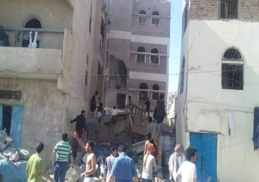 التحالف السعودي يعترف بسقوط مدنيين في قصف العاصمة اليمنية صنعاء