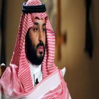 مسؤول أمريكي سابق: سلطة ابن سلمان في خطر!