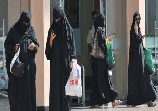 تقرير دولي: دول الخليج تحتل مراتب متأخرة بشأن أوضاع المرأة