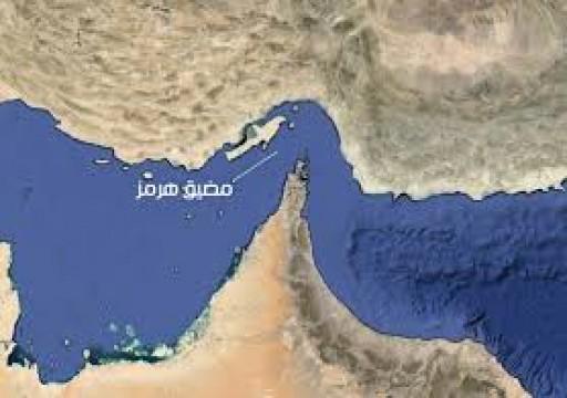 الخطوط السعودية تتفادى التحليق فوق خليج عُمان ومضيق هرمز