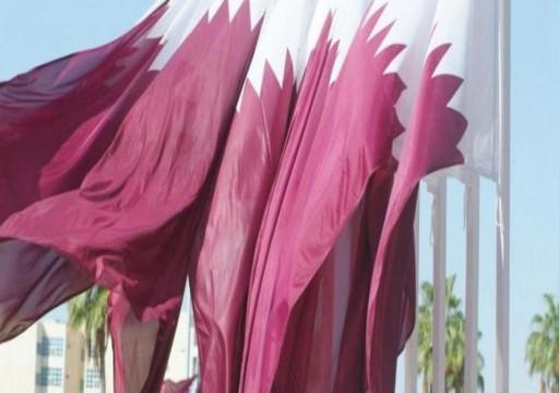 قطر تدعم التقرير الأممي حول خاشقجي وتوجه سؤالاً لـكالامارد